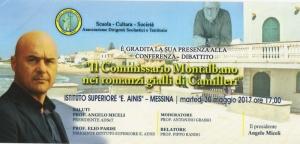 ADSET - Conferenza-dibattito del prof. Giuseppe Rando