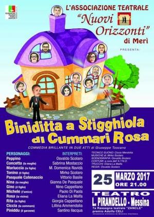 Al Teatro Pirandello di Messina il 25 marzo una commedia brillante di Giuseppe Toscano