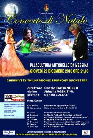 """29 DICEMBRE 2016 Il M° Baronello e la grande orchestra dell'Ucraina al Palacultura """"Antonello"""" per il concerto di Natale."""