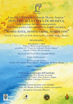 Un evento memorabile nell'estate messinese