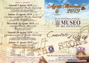 Attività fervida per il Museo del Novecento Dal concertista Davide Carfi'...