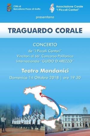"""Barcellona Pozzo di Gotto: """"I Piccoli cantori"""" rinnovano l'appuntamento al Teatro Mandanici per festeggiare il successo conseguito al 66° Concorso Polifonico Internazionale """"Guido d'Arezzo""""."""