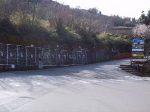 Dissesto idrogeologico: San Piero Patti, in gara i lavori di consolidamento del versante nord