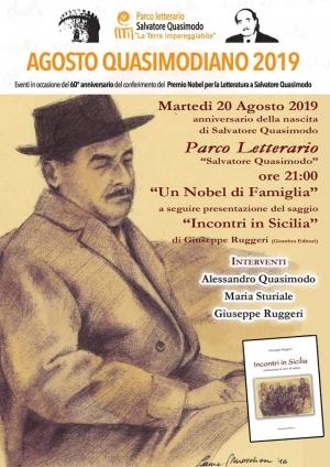 Incontri in Sicilia con intervento di Giuseppe Ruggeri