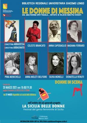 """Evento """"Le donne di Messina. Dal multiverso """"Spettacolo""""...artiste di rilievo non più viventi"""". Interessante Iniziativa della dirigente dott.ssa Tommasa Siragusa"""