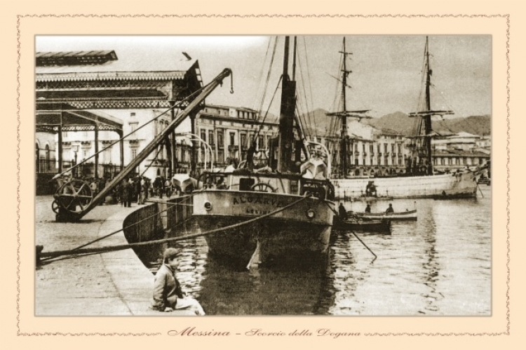 Messina - scorcio della Dogana