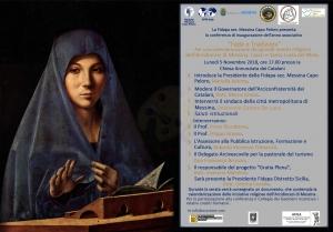 """""""Fede e Tradizioni"""" Per una calenderizzazione dei grandi eventi religiosi dell'Arcidiocesi di Messina Lipari Santa Lucia del Mela"""