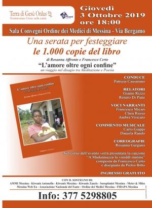 Martedì 24 settembre ore 10 al Buon Pastore conferenza stampa su le 1000 copie di L'amore oltre.