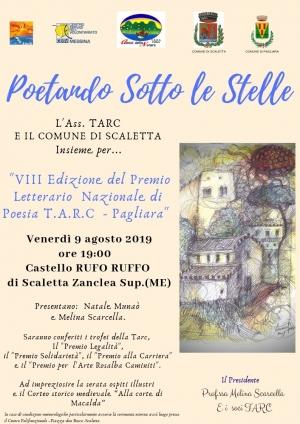 Al Castello Ruffo di Scaletta ZANCLEA VIII ED. PREMIO POESIA...Premio Rosalba Caminiti 9 AGOSTO